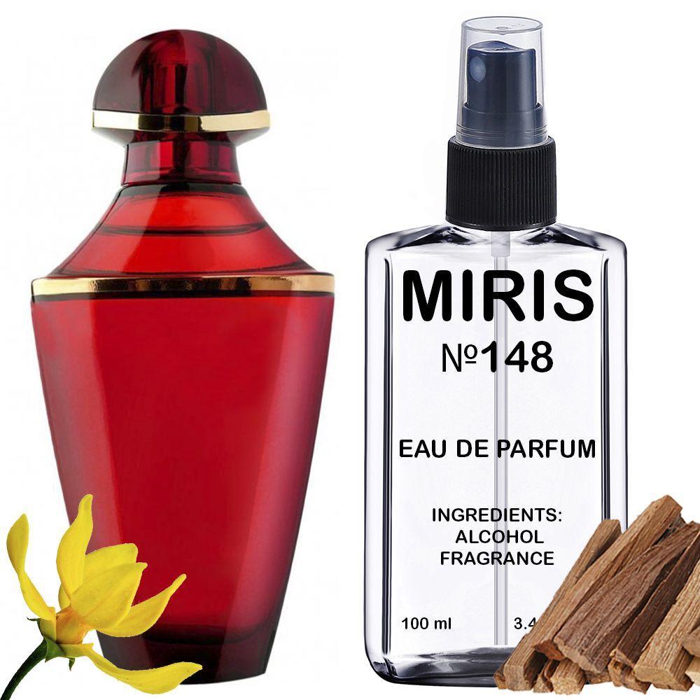 Духи MIRIS №148 (аромат похож на Guerlain Samsara Eau De Parfum) Женские 100 ml