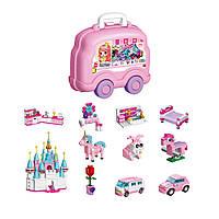 Большой набор конструктор для девочки в чемодане