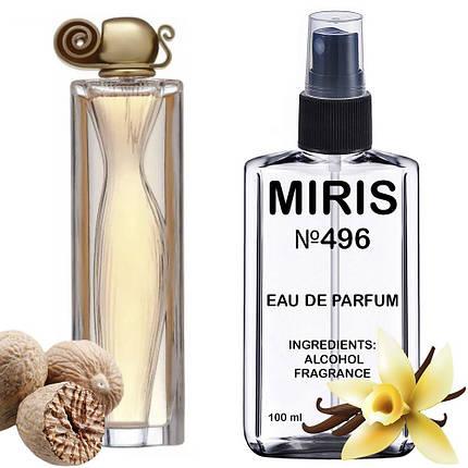 Духи MIRIS №496 (аромат похож на Givenchy Organza) Женские 100 ml, фото 2