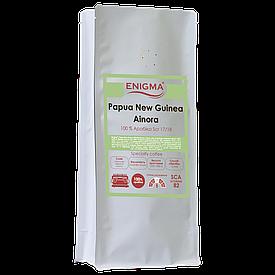 Кофе в зернах арабика Enigma™ Papua New Guinea Ainora Specailty (1 кг)
