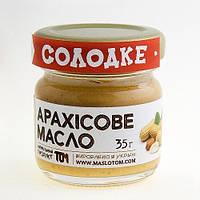 Арахисовое масло Сладкое 35гр