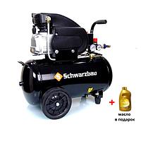 Компрессор воздушный Schwarzbau FL29-50 ресивер 50 литров +масло