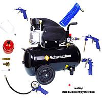 Компрессор воздушный Schwarzbau FL29-50 ресивер 50 литров +набор пневмоинструментов 5 шт