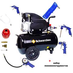 Компресор повітряний Schwarzbau FL29-50 ресивер 50 літрів +набір пневмоінструментів 5 шт