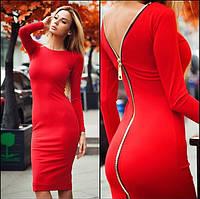 Облегающее платье с крупной молнией на спине (разные цвета)