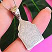 Срібна підвіска з емаллю Святий Гергій - Георгій Побідоносець кулон оберіг срібний, фото 2