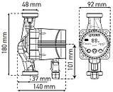 Насос циркуляционный центробеж. энергосберег. KOER KP.N25/4-180 (с гайками, кабелем и вилкой) (KP02, фото 3