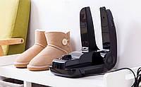 Электросушка для обуви дезодорирующая