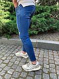 Джинсы синие мужские рваные, фото 3