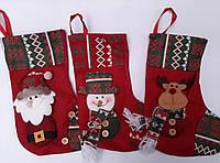 Рождественский носочек. Сапожок для подарков, фото 1