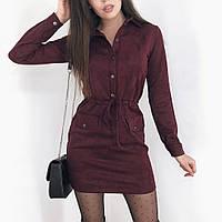 Женское осеннее платье на кнопках из замши на дайвинге 9 ЦВЕТОВ