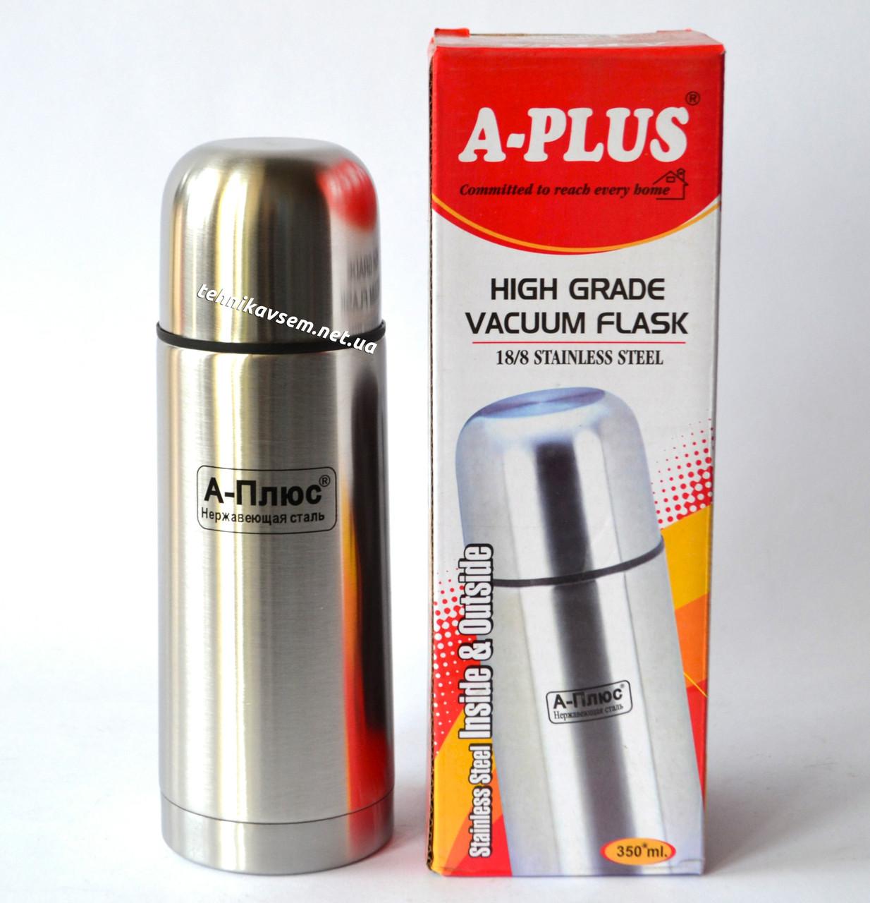Термос A-Plus 0.35 л (FL 1751)