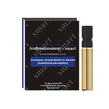 Андростенонум Androstenonum - smart 2,4 ml