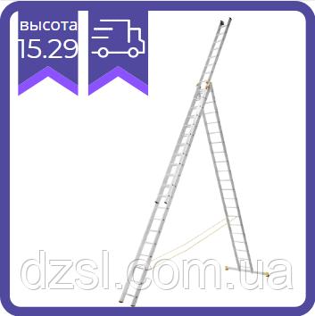 Лестница алюминиевая профессиональная трехсекционная 3 х 20 ступеней