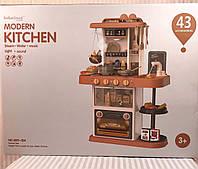 Кухня Modern kitchen