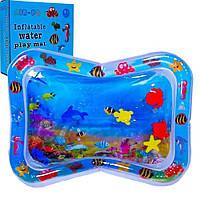 Развивающий водный коврик для детей Детский надувной водяной акваковрик 65х45см