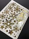 Наклейка золоті Дзеркальні сніжинки (декор окон и стен зеркальные серебрянные снежинки), фото 2