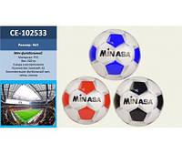 М'яч футбольний CE-102533 №5, PVC, 320 грам, MIX 2 кольори, допов.: сітка+голка(CE-102533)
