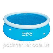 Солярное покрытие Bestway 58060 (диметр 244 см)