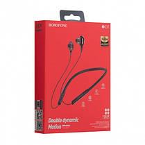 Беспроводные Bluetooth наушники Borofone BE31 Black, фото 3