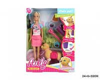 Лялька Anlily 30см 99123 з песиком та аксес.кор.32*6*24(99123)
