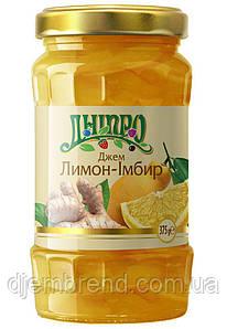 Джем Лимон-имбирь ТМ Дніпро, 375 г