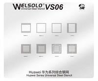 Трафарет BGA Mechanic VS06 универсальный для Huawei (MSM8994 / MSM8974 /HI3650)