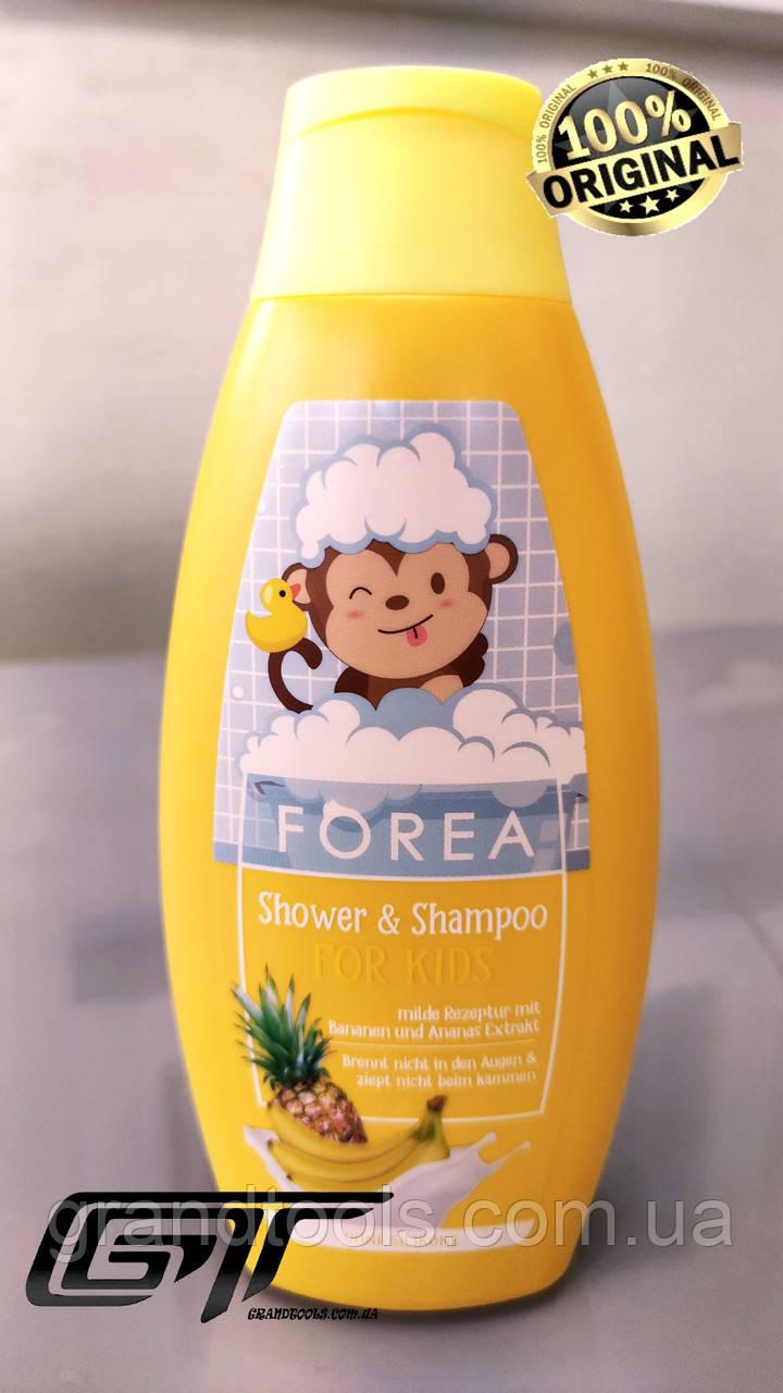 Forea For Kids дитячий шампунь для волосся з екстрактом банану і ананасу 500 мл