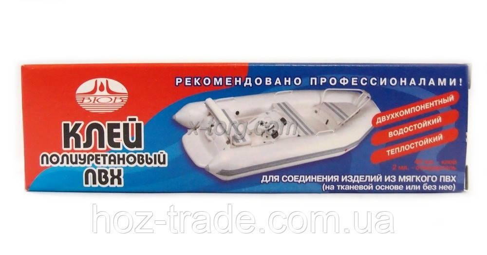 Клей полиуретановый химконтакт строительная компания херсон наливной пол