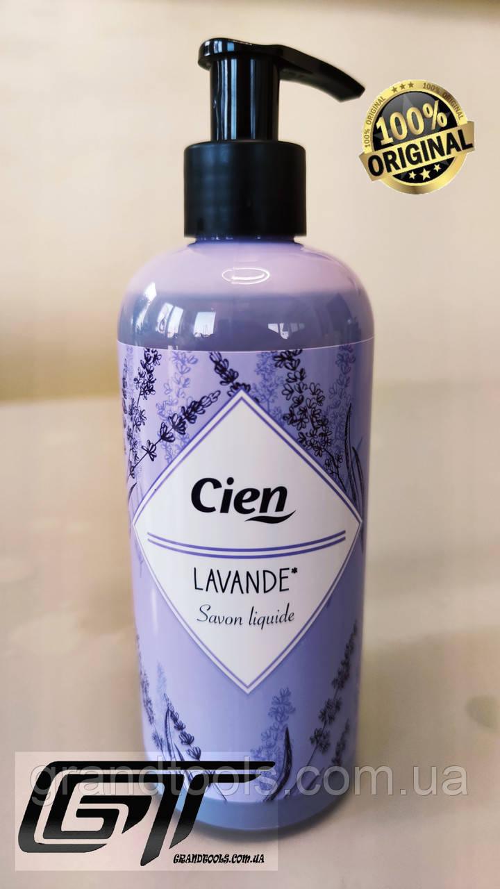 Рідке мило для рук Cien Lavande, 300 мл Німеччина Оригінал