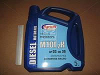 Масло моторное Агринол М-10Г2к (Канистра 5л/4,4кг) (Агринол). 4107795633