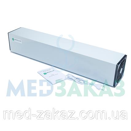 Рециркулятор бактерицидный MEDZELLER MW-120 WI-FI (лампа OSRAM 30W x 2)