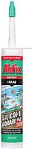 Аквариумный силиконовый герметик: 100AQ ( туба  310 мл), Akfix