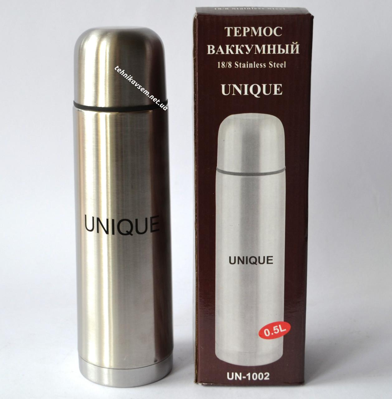 Термос Unique UN-1002 (0.5 л)