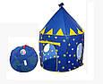 Палатка детская Bambi M 3332 Домик со звездочками, фото 2