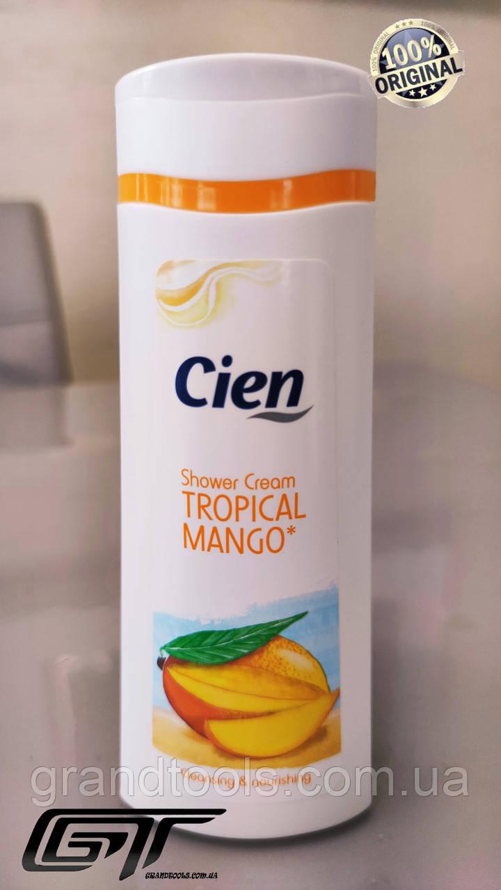 Кремовий Гель Для Душу Cien Tropical Mango 300 мл Німеччина Оригінал
