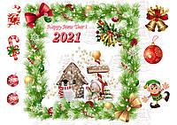 Вафельная картинка С Новым Годом 4
