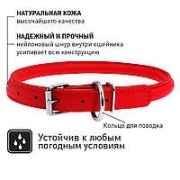 Ошейник кожаный круглый Collar WauDog 3505 S 33-41см