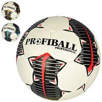 М'яч футбольний 2500-134 (30шт) розмір 5, ПУ1,4мм, ручна робота, 32панели, 410-430г, 3цвета