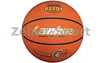 Мяч баскетбольный резиновый №6 LANHUA S2204 Super soft Indoor (резина, бутил, оранжевый)