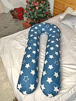Подушка для беременных и кормления ребенка U-образная подкова Хлопок Стандарт ХХXL170x75 390см JOYKIN