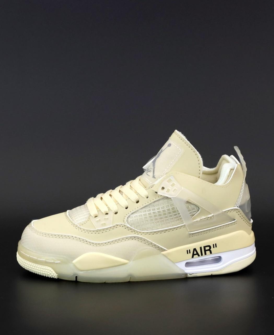 Баскетбольные кроссовки Nike Air Jordan 4 Retro (Найк Аир Джордан Ретро)