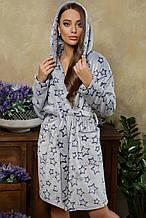 Теплый женский халат серого цвета с синими звездочками на длиный рукав по колено Фейт
