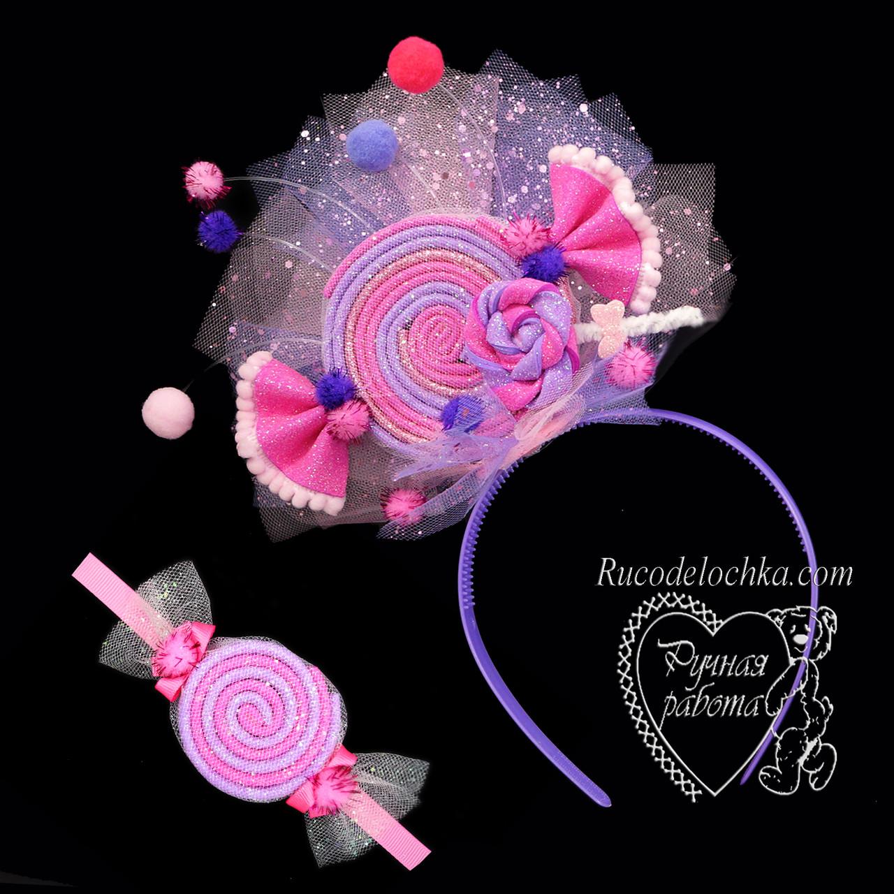 Набор ободок и браслет Конфетка леденец, розово-фиолетовая на утренник любой цвет