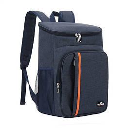 Рюкзак для пікніка термосумка 18Л Синій