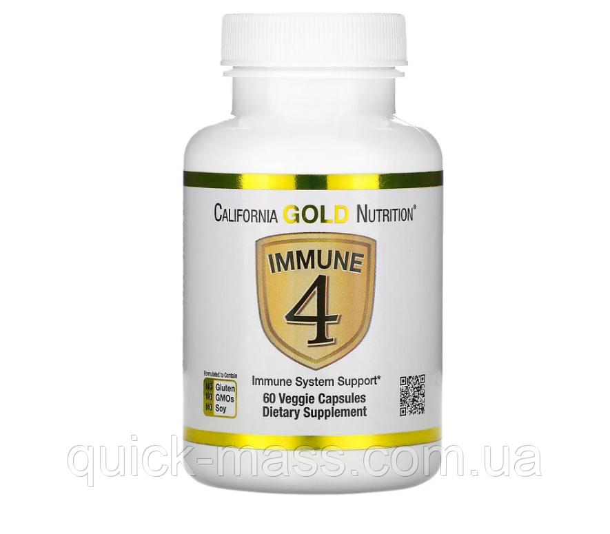 Комплекс для укрепление иммунитета Vitamin C + Selenium + Vitamin D3 + Zinc California Nutrition 60caps