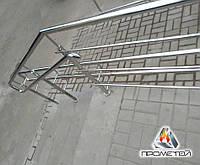 Перила/огорожі для супермаркетів, аптек, ринку з нержавіючої сталі AISI 304, фото 1