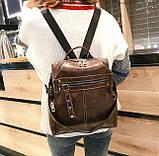 Стильный женский рюкзак сумка 2 в 1, фото 3