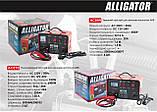 Зарядное устройство для АКБ Alligator AC809, фото 3