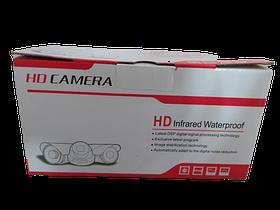 Камера уличная WIFI YN22